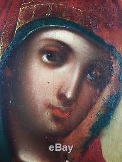 Ancien Tableau Vierge à l'Enfant Peinture Huile Antique Oil Painting